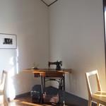 エランズカフェ - 部屋の角にはミシンが。