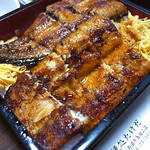 Unagiryouritakeda - 鰻重定食(特)