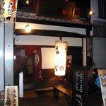 播鳥 南森町北店 - お店の概観です。町屋風の洒落た造りになってますね。入口からカウンター席が見えてます。