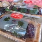 曽爾高原ファームガーデン - 草餅400円をGETです