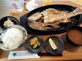 糸満漁民食堂 - タマンのバター焼き定食