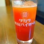 蜆楽檸檬 -