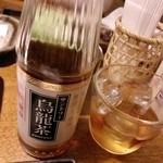 はん亭 - 量の極少ない業務用烏龍茶