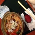 麻布茶房 - 鍋焼き坦々麺