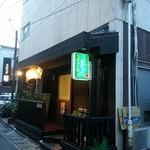炭火焼鳥居酒屋 うっちゃん家 - 西鉄久留米駅付近、明治通りの一本裏。