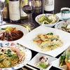 西洋厨房 れんが亭 - 料理写真: