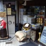 coffee shop KAKO - optio A30で撮影。店の外観。