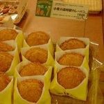 小麦の森 - 特製カレーパン 160円他