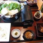 九州のお取り寄せキッチン ちかっぱ - もつ鍋定食