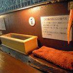 小笠原塩ラーメン 海皇 - 青を基調とした落ち着いた店内です。