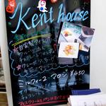 ケントハウス - 今だけ!季節のおすすめデザート★