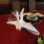 太閤園 別館 - 高砂のナフキンは鶴に折ってありました