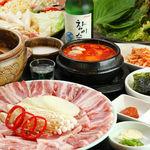 ムグンファ - サムギョプサルは上質なお肉を新鮮な野菜とどうぞ♪