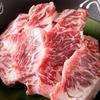 大衆焼肉 寿 - 料理写真:希少部位メガネ!ハラミに似たお味です☆