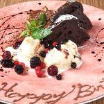 コンシールカフェ・サクラガオカ - お誕生日や記念日に、、♪