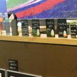 丘のまち美瑛 - 黒豆コーヒー、ソフトがあります。