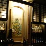 Shot Bar 鈴村 -