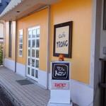 カフェ トロン - 外観写真:cafe TRONC