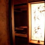 創作話食 藤ノ家 - 雰囲気ある入口が出迎えてくれる特別個室♪