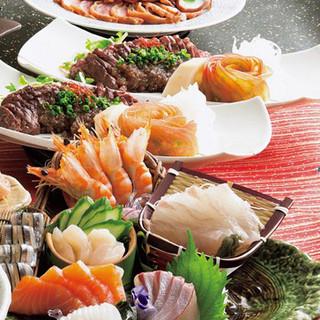 魚の美味しいお店 【はん蔵】