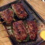 関内もつ肉店 - 2013.8