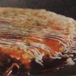 フリーバード - 当店自慢の本格広島焼き(岡崎流)は地元食材を使った絶品ですよ~