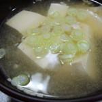 平田とうふ店 - 朝食の味噌汁