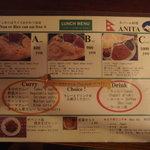 2271413 - ランチメニューA・B・C(3種類)