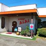 AiAi - レストラン AiAi @佐野・田沼 隣の Kitchen AiAi