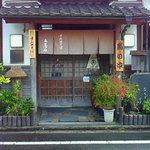Gomangoku - 店構え