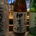 七りん - 中津川の地酒