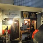 Cafe Lembeek -