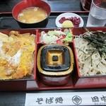 田中屋 - かつ丼合せ(850円)