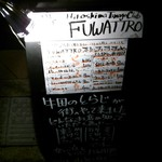FUWATTRO -