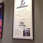 22714019 - Delifranceの説明パネル