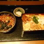 徳樹庵 - ひれかつ重・ミニ麺御膳¥1249