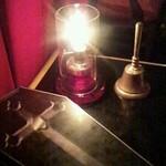 ヴァンパイア カフェ -