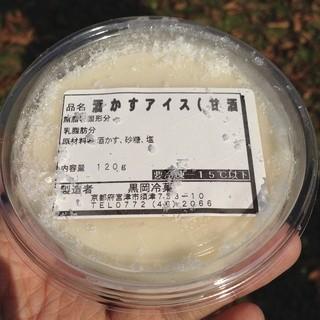 黒岡アイス - 料理写真:酒かすアイス 200円