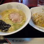 中国料理興安楼 - 【2013年11月】「ラーメン+炒飯(小)」800円也。