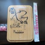 22720628 - やきとり弁当(小)420円 紅生姜付き
