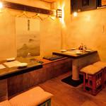 マルカイ札幌水産 - アットホームな雰囲気がほっとくつろげる居酒屋