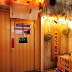 マルカイ札幌水産 - 駅からほど近く、アクセスが便利なのも魅力的