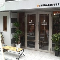 SHIBACOFFEE - 外席では喫煙OK!