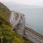 浜のかきあげや - 東海道の三大難所薩埵峠(さったとうげ) 東海道五十三次の由比宿と興津宿の間に位置します