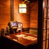 北の味紀行と地酒 北海道 - 内観写真: