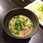 鉄しょう - ホルモン味噌煮込み(780円)