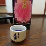 22723459 - 純米酒☆春鹿☆