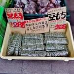 """八百藤商店 - 料理写真:月曜日限定の自家製""""豆もち""""これが最高に美味いんです!"""