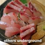まるさん - お刺身3点盛り (天然シマアジ・天然ぶり・活〆黒鯛)