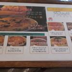 ナミヘイピザ - ピザの種類
